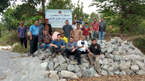 Peletakan Batu Pertama Pembangunan Islamic Center Kampung Sekejengkol Desa Cileunyi Kulon Kabupaten Bandung